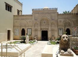 Cairo Museums Day Tour