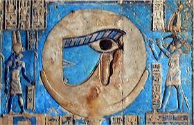 Dendera Temple Day Trip From Luxor