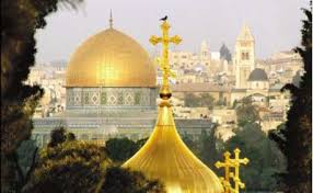 Jerusalem Tour From Amman Jordan
